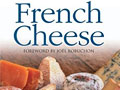 French Cheese (Французский сыр)