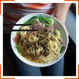 Тайваньский суп с лапшой и говядиной