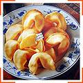 Китайское печенье пророчеств