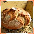 Класичний французький круглий хліб