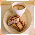 Клюквенный пирог к кофе