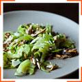 Итальянский грибной салат с сельдереем