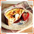 Пиріг з ревенем і заварним кремом