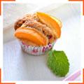 Миндально-абрикосовые маффины