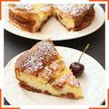 Французский пирог с вишнями (черносливом)