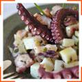 Картофельный салат с осьминогом