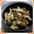 Жареные японские баклажаны с имбирем и мисо