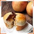 Булочки с яблочной начинкой и корицей