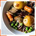 Запеченная ягнятина с овощами и грибами