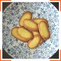 """""""Язички"""" (пісочне печиво)"""