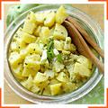 Картофельный салат по-австрийски